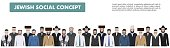 Family and social concept. Group adults and old jewish men standing together in different traditional clothes in flat style. Old israel people. Differences Israelis in the national dress. Vector illustration.