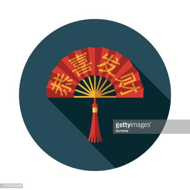 fan flat design china icon - tassel stock illustrations