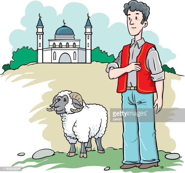feast of the sacrifice. - eid al adha stock illustrations