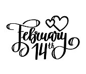 February 14th vector holiday calligraphy design
