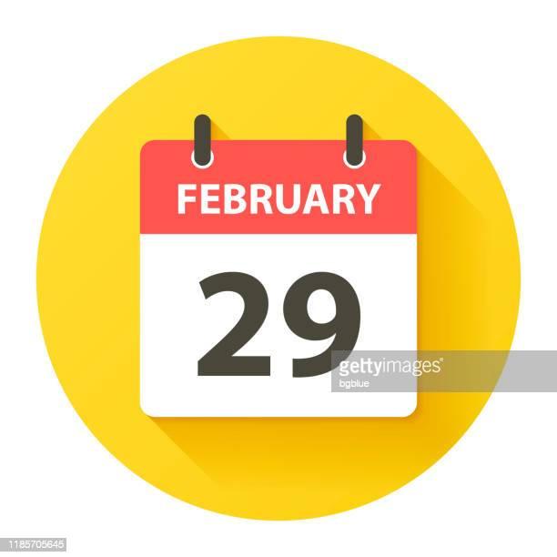 2月29日 - フラットデザインスタイルのラウンドデイリーカレンダーアイコン - 昼間点のイラスト素材/クリップアート素材/マンガ素材/アイコン素材