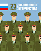 23 February. Day of defenders of fatherland. Holiday in Russia