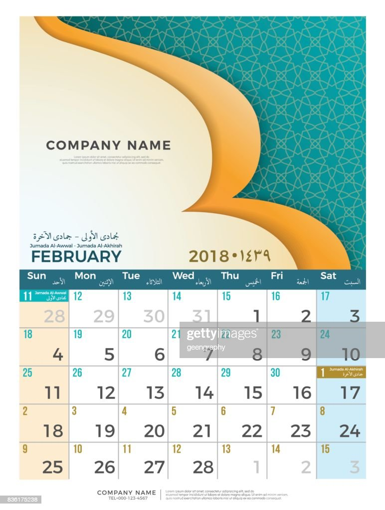 02 February Hijri 1439 to 1440  islamic calendar 2018 design template. Simple minimal elegant desk calendar hijri 1439, 1440 islamic pattern template with colorful graphic on white background