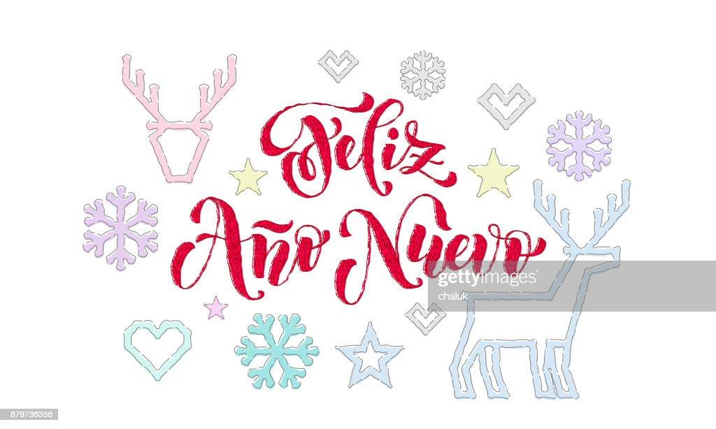 Feliz ano nuevo spanish happy new year calligraphy font embroidery feliz ano nuevo spanish happy new year calligraphy font embroidery decoration for holiday greeting card design m4hsunfo