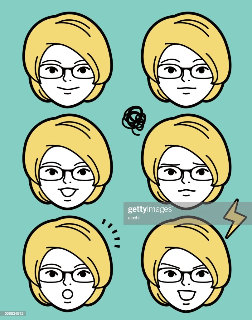 Female emoticon young adult girl face wearing glasses
