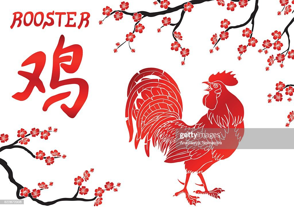 Fervent red rooster and oriental cherry branch
