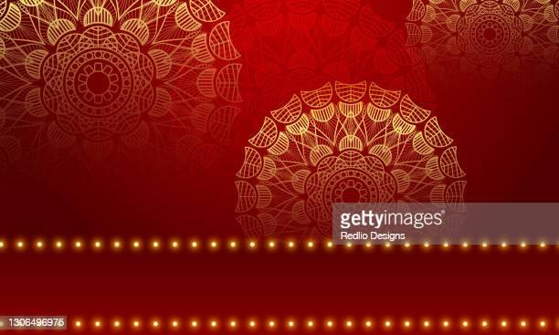 フェスティバル背景ラウンド花飾りのストックイラスト - ラマダン・カリーム点のイラスト素材/クリップアート素材/マンガ素材/アイコン素材