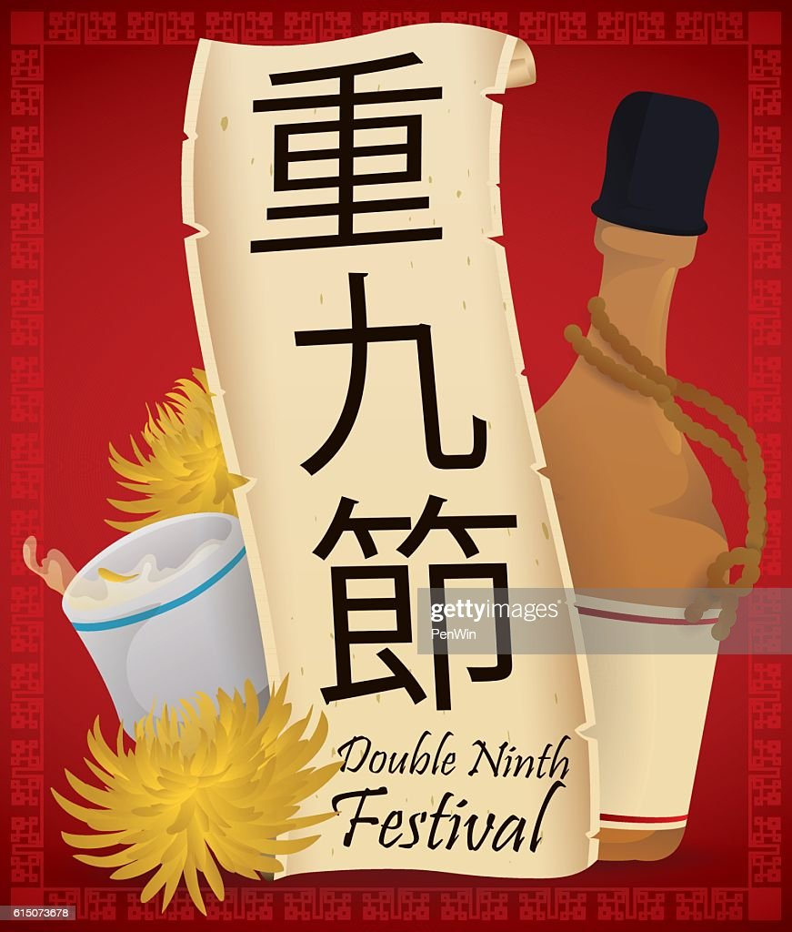 Festive Scene Commemorating with Chrysanthemum Liqueur for Double Ninth Festival