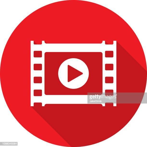 Film Play Button Icon Silhouette