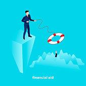 financial aid3