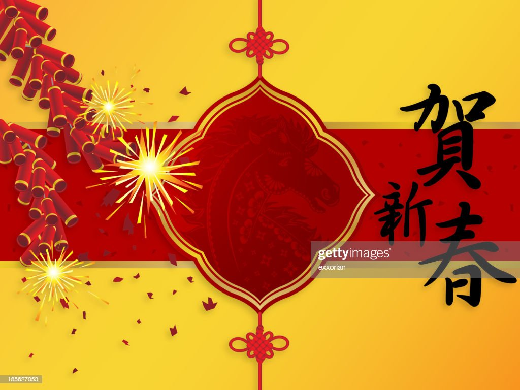 Firecracker and Chinese New Year Horse Pendant Background