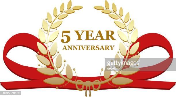 5 年周年記念ゴールド賞 - 聖年点のイラスト素材/クリップアート素材/マンガ素材/アイコン素材