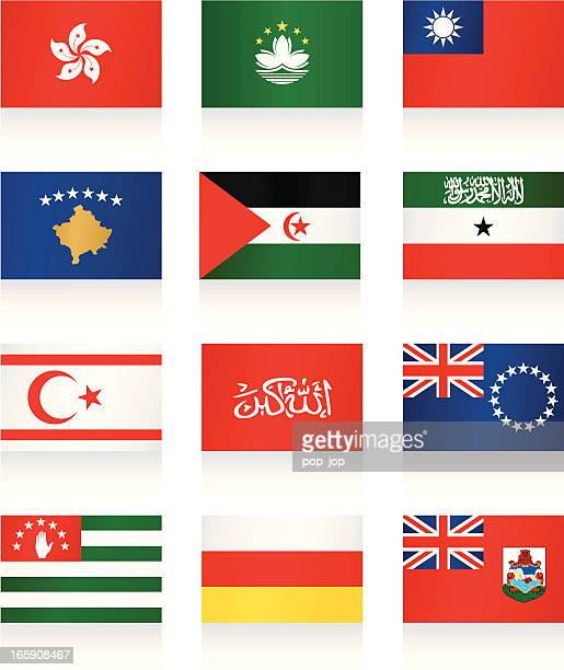 flag icons of other asian and european countries - macao stock illustrations