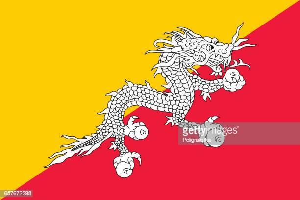 ブータンの旗 - ブータン点のイラスト素材/クリップアート素材/マンガ素材/アイコン素材