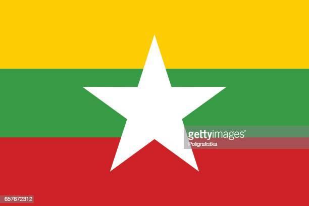 ミャンマーの国旗 - ミャンマー点のイラスト素材/クリップアート素材/マンガ素材/アイコン素材