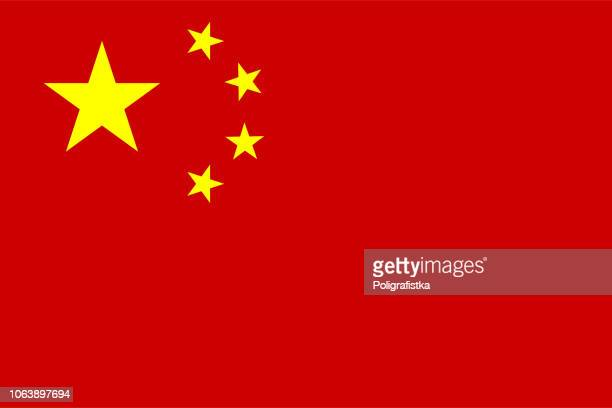 flagge von china - china stock-grafiken, -clipart, -cartoons und -symbole