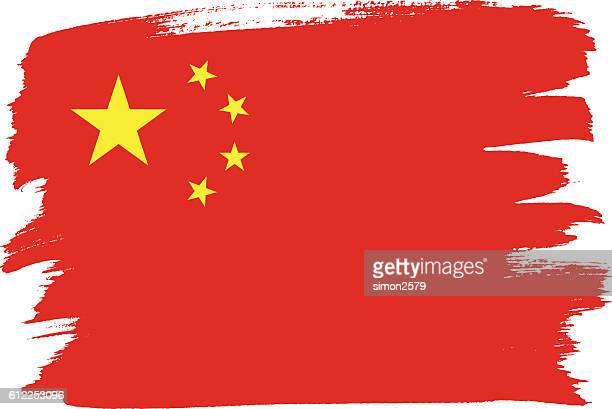 flag of china with brush strokes painted - china stock-grafiken, -clipart, -cartoons und -symbole