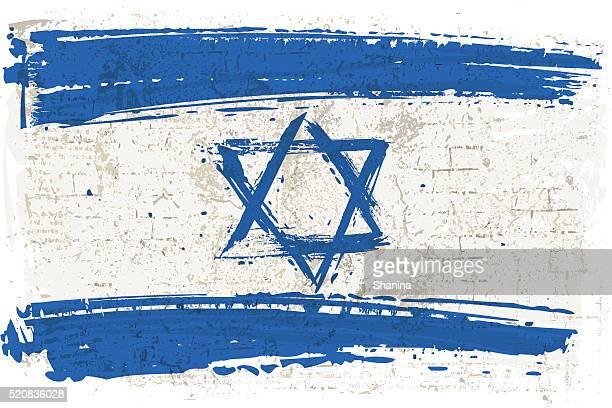 bildbanksillustrationer, clip art samt tecknat material och ikoner med flag of israel on wall - israel