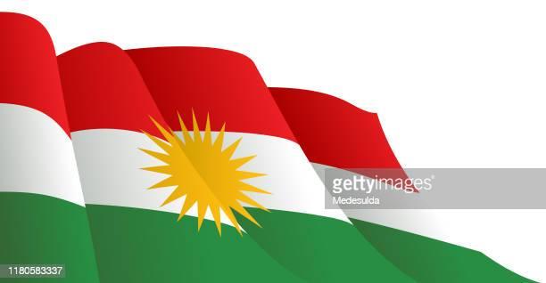 クルディスタンの国旗 - クルディスタン点のイラスト素材/クリップアート素材/マンガ素材/アイコン素材