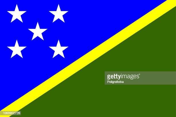 ソロモン諸島の国旗 - ソロモン諸島点のイラスト素材/クリップアート素材/マンガ素材/アイコン素材