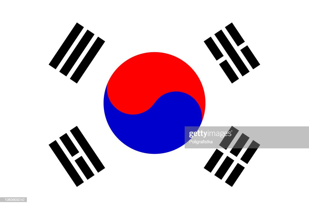 Flag of South Korea : stock illustration