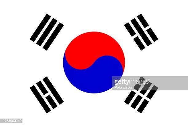 flag of south korea - south korea stock illustrations, clip art, cartoons, & icons