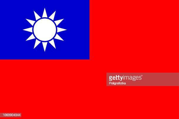 中華民国の旗 - 台湾点のイラスト素材/クリップアート素材/マンガ素材/アイコン素材