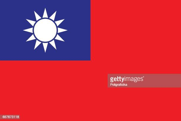 台湾国旗  - 世界の国旗点のイラスト素材/クリップアート素材/マンガ素材/アイコン素材