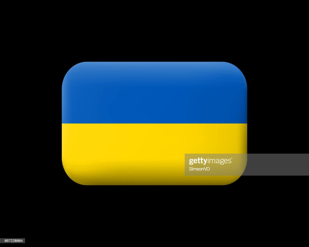 Flag of Ukraine. Matted Vector Icon and Button. Rectangular Shape with Rounded Corners