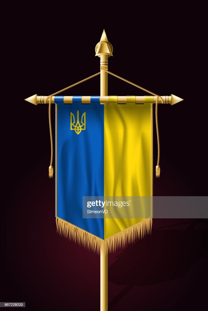 Flag of Ukraine with Trident. Festive Vertical Banner. Wall Hangings with Gold Tassel Fringing