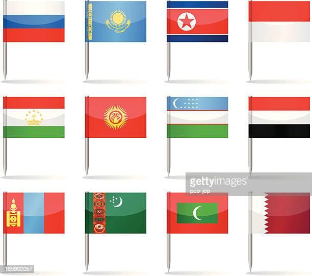 ilustrações de stock, clip art, desenhos animados e ícones de pinos de bandeira-ásia - qatar