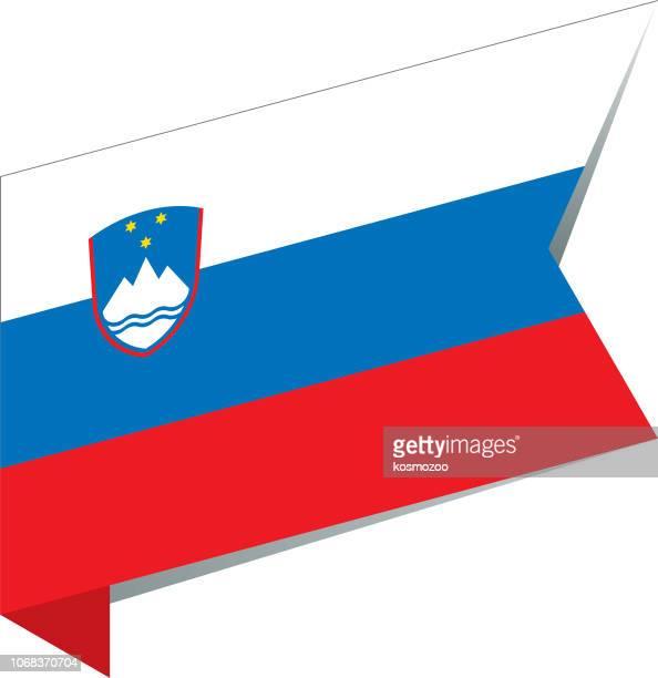 スロベニアを国旗します。 - スロベニア国旗点のイラスト素材/クリップアート素材/マンガ素材/アイコン素材