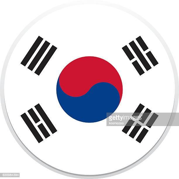flag south korea - south korea stock illustrations, clip art, cartoons, & icons