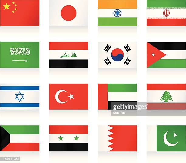 flags collection - asia - iranian culture stock illustrations, clip art, cartoons, & icons