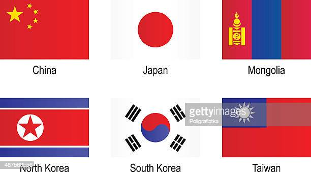 Flags - East Asia