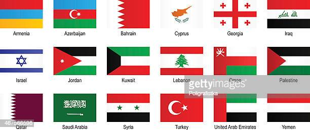 flags - middle east - armenian flag stock illustrations