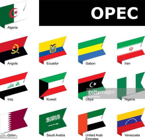 drapeaux de l'OPEP