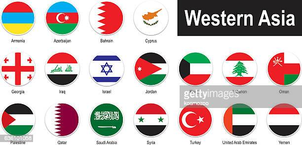 flags of western asia - qatar stock illustrations, clip art, cartoons, & icons