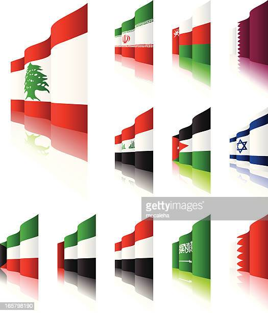 3d flags - qatar stock illustrations, clip art, cartoons, & icons