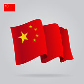 Flat and waving Chinese Flag.
