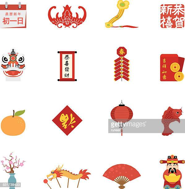 flat chinese new year icons | simpletoon series - chinese new year stock illustrations, clip art, cartoons, & icons