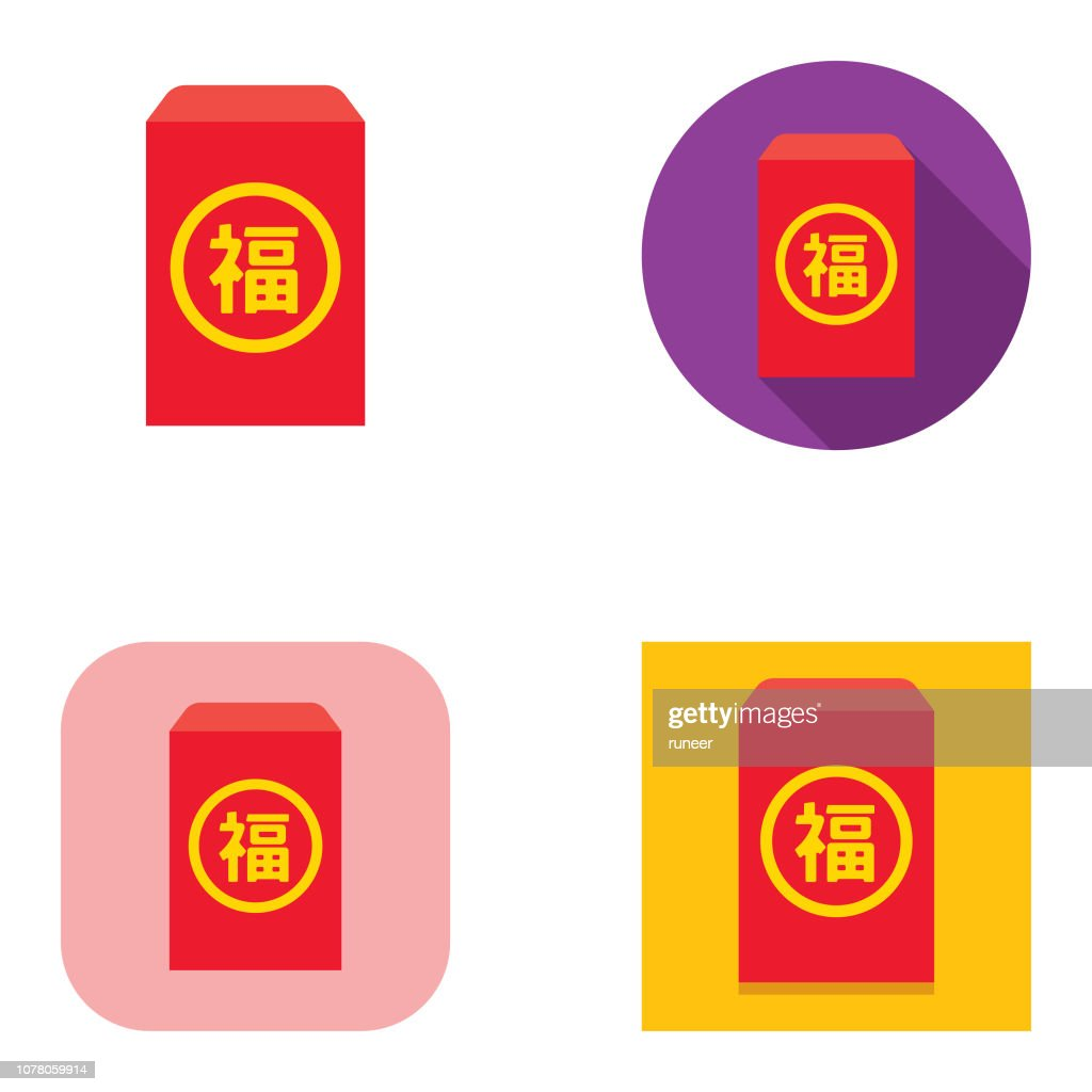 flat chinese new year red envelope icons kalaful series vector art