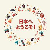 Flat design Japan travel postcard with landmarks, famous Japanese symbols