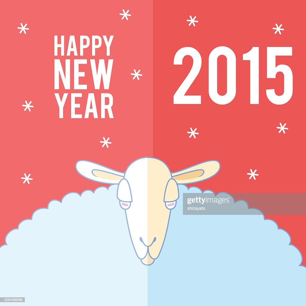 flat sheep new year card vector art