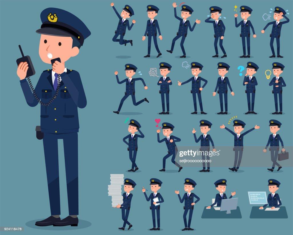 flat type police men_1
