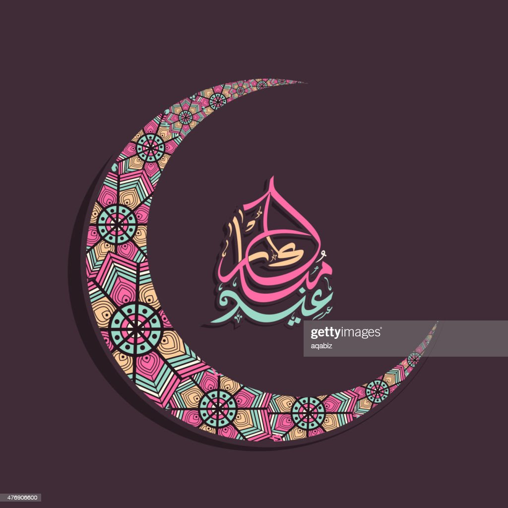 Floral crescent moon with Arabic text for Eid celebration.