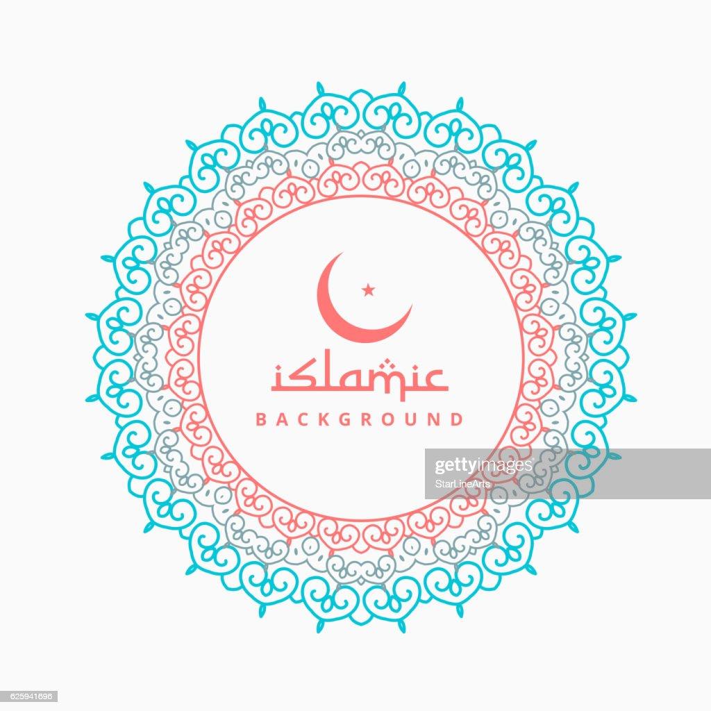 floral frame design of islamic culture