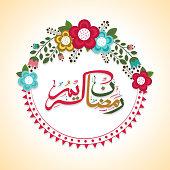 Floral frame with arabic text for Ramadan Kareem celebration.