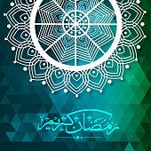 Floral greeting card design for Eid Mubarak celebration.