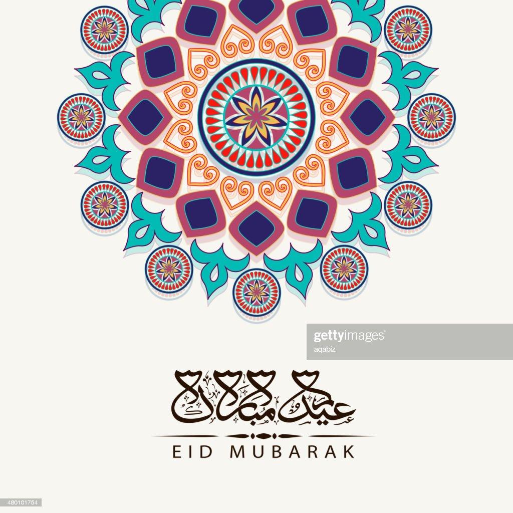 FLoral greeting card for Eid festival celebration.
